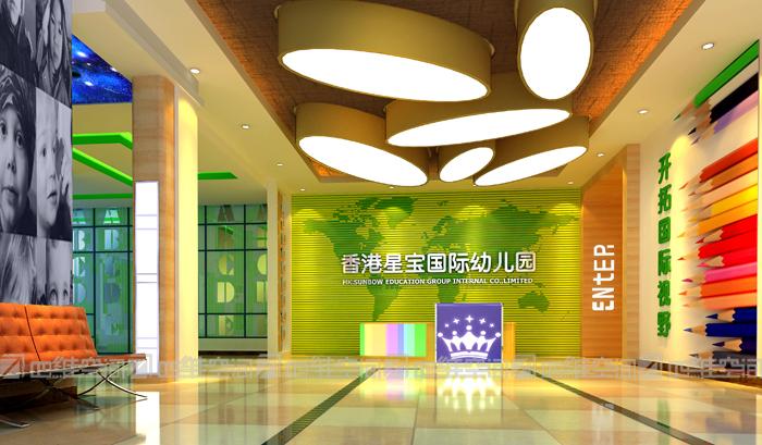 星宝国际幼儿园大厅设计方案